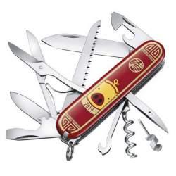 Couteau suisse HUNTSMAN Année du cochon 2019