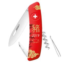Couteau suisse Swiza D01 rouge Nouvel An Chinois 2019