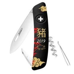 Couteau suisse Swiza D01 noir Nouvel An Chinois 2019