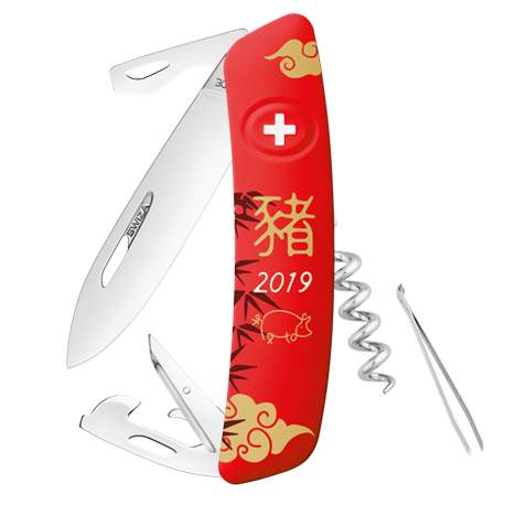 Couteau suisse Swiza D03 rouge Nouvel an Chinois 2019