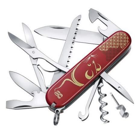 Couteau suisse HUNTSMAN Année du rat 2020