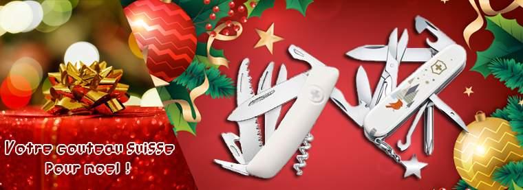 Votre couteau suisse pour Noël